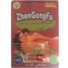 3D zhen gong fu   zhengongfu male capsule