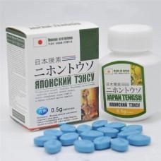 Japan Tengsu Male Enhancement pills