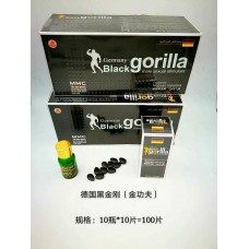 Germany black gorilla male sexual stimulant