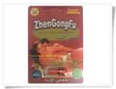 3D-zhengongfu