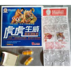 hu hu sheng wei chinese sex medicine huhushengwei